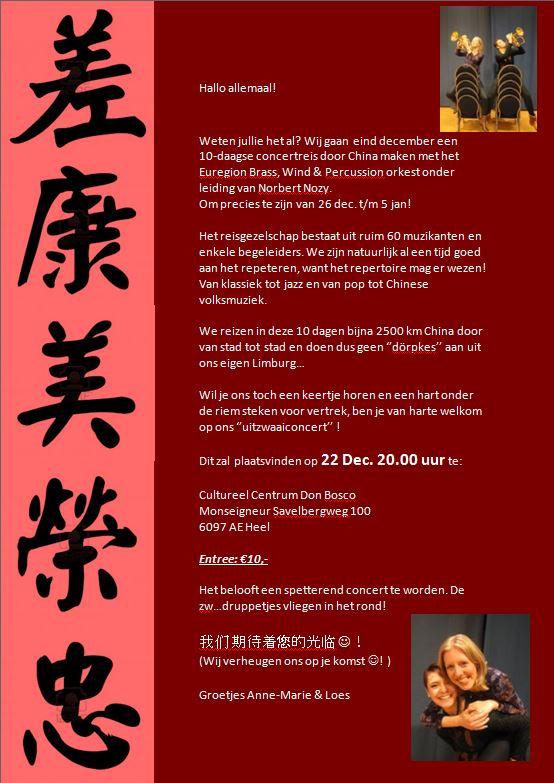 Concertreis China