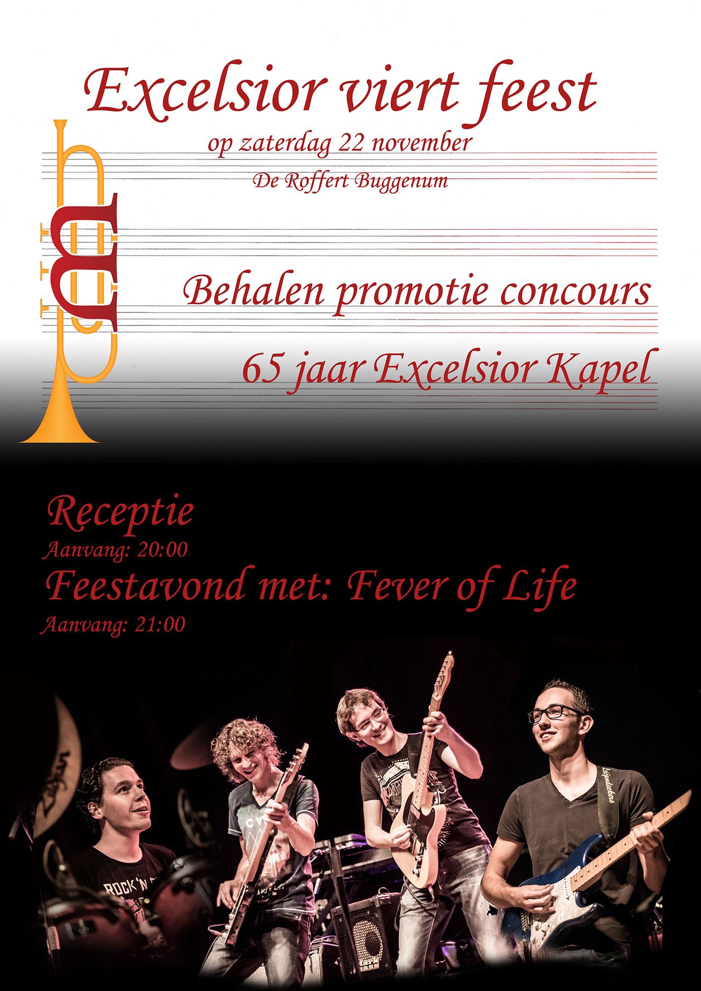 Poster_Feestavond2014_Facebook